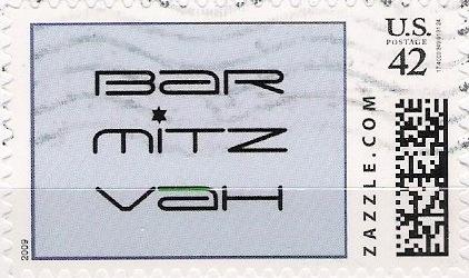 Z42HM09barmitzvah001